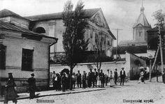 Вінниця: минуле і сучасне | past and modern.