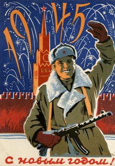Soviet Christmas card of World War II