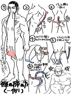 Japanese Costume, Japanese Kimono, Japanese Art, Concept Art Books, Character Art, Character Design, Fundoshi, Martial Arts Workout, Japanese Streetwear