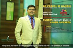 Tune in to Saam Tv on 21st Jan 2018 at 4pm and watch leading surgeon Dr Paresh M Gandhi spread awareness about Varicose Veins, Hernia, and various anorectal disorders.