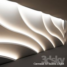 Light 3D panel ZAHA