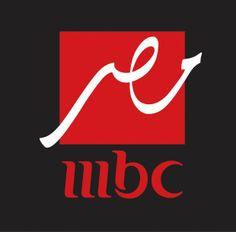 التردد الجديد لقناة ام بي سي مصر MBC Masr بعد التشويش