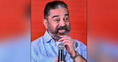 Kamal Haasan Firm Termed Non-Cooperating, Crisil Changes Ratings To B+