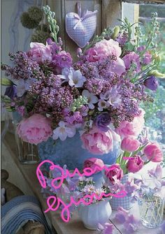 Peonies, lilac and freesias bouquet My Flower, Fresh Flowers, Beautiful Flowers, Pastel Flowers, Summer Flowers, Beautiful Bouquets, Shabby Flowers, Flower Diy, Romantic Flowers
