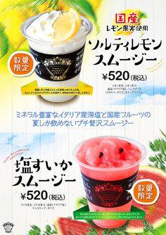 高知県高知市にてグラフィック・出版・Webのデザインを行う、ファクトデザイン事務所のホームページです。飲食店情報サイト「高知食楽図鑑web」、高知の美味しい品お取り寄せサイト「土佐うまいもの100選」の運営も行っております。