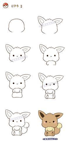 pokemon。画一组神奇宝贝---伊布。来自@基质的菊长大人
