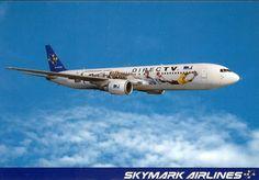 Skymark Airlines Boeing B767-300 issued postcard