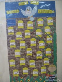 Παρουσιολόγιο : Ποιος έχει γράμμα σήμερα ; School Organization, Organizing, Welcome Boards, Preschool Ideas, Bulletin Boards, Kindergarten, Calendar, Students, Teacher