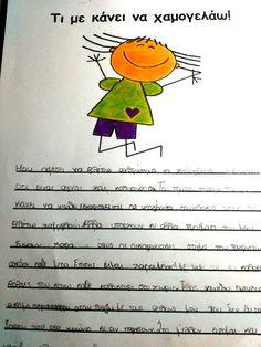 Dyslexia at home: Τι με κάνει να χαμογελάω! Άσκηση γραπτού λόγου για παιδιά με Δυσλεξία Writing Activities, Back To School, Education, Creative, Blog, Blogging, Entering School, Onderwijs, Learning