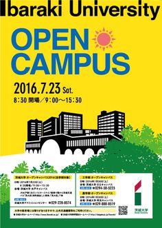 オープンキャンパス | 茨城大学