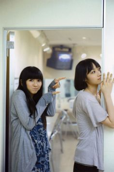 Kashiyuka-Nocchi Perfume Jpop, How To Style Bangs, Essential Oil Perfume, Music People, Messy Hairstyles, Style Icons, Cute Girls, Most Beautiful, Fragrance