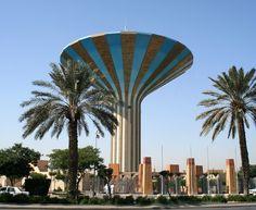 Old Riyadh water tower, in Riyadh, Saudi Arabia