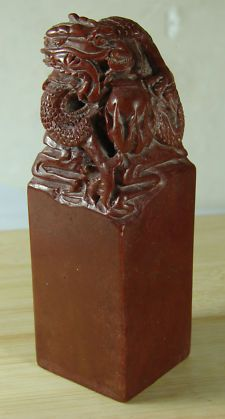 Chinese Chop Stamp | Chinese Sealing Wax Chop Seal Paste Wax in Original Box RED