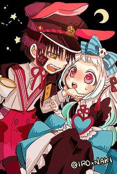 Hanako-kun, the landbound of. Easy to see! Real Anime, Anime Love, Hanako San, Alice In Wonderland Diy, Gugu, Cute Anime Couples, Anime Art Girl, Yandere, Character Concept