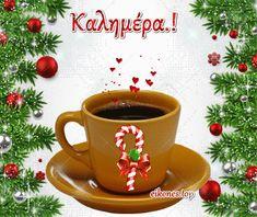 Christmas Wishes, Christmas Crafts, Merry Christmas, Mugs, Tableware, Gifts, Greek, Coffee, Funny