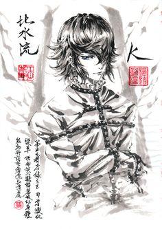 Nagare Hisui · K Project Kk Project, Hakkenden, The Garden Of Words, Return Of Kings, Barakamon, Ink Illustrations, Manga Characters, Anime Artwork, Light Novel