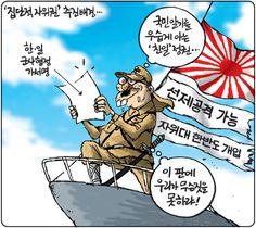 이판에 그들이 무슨 짓인들 못하랴! 7월 6일 경향신문 만평입니다.