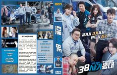 38 task force cover dvd drama