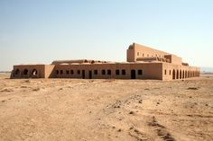 Collections | Architect's Archives | Hassan Fathy | New Baris Village | Archnet