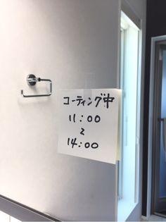 3年もツヤピカが続く!コスパ最強の洗面コーティング | ほんとうに必要な物しか持たない暮らし◆Keep Life Simple◆〜インテリアのきろく〜 3d Wall Clock, Thing 1, Gifts For Office, Etsy Shop, Metal, House, Ideas, Houses, Yellow