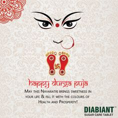 Happy Durga Puja #Diabiant #Navratri #JaiMataDi #MaaDurga #durgapuja #Dussehra #happydurgapuja #ramleela #festivalwish Lord Durga, Durga Maa, Lord Shiva, Navratri Wishes, Happy Navratri, Rakhi Wallpaper, Happy Durga Puja, Maa Durga Image, Navratri Images
