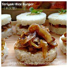 Transforming Rice Into Burgers?–Teriyaki Rice Burgers (米汉堡)