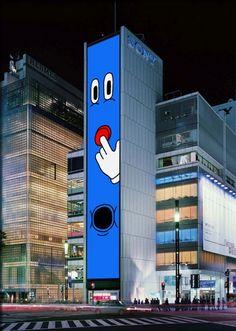 Sony building , tokyo . Japan