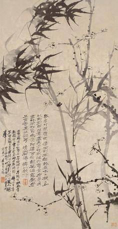 Plum Flowers at Linggu Temple | Dé Jìan Táng