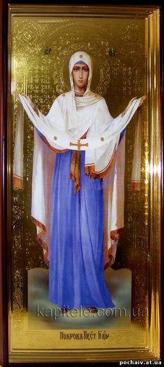 покров святой богородицы икона | Богородица | Tsurganov.info