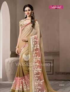 Buy Light brown and Pink Saree shayona junction.Leading online store to buy latest designer sarees and designer sari online USA,India.