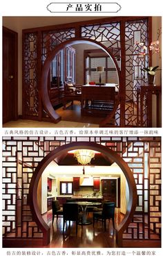 Dongyang wood carving Chinese entrance hollow lattice decoration partition antique wood doors and windows month hole door Moon Door custom - Dongyang wood carving Chinese guan hollow flower lattice decoration partition antique solid wood do -