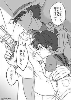 Conan Comics, Detektif Conan, Detective Conan Ran, Kaito Kuroba, Detective Conan Wallpapers, Kaito Kid, Kudo Shinichi, Attack On Titan Levi, Ayato