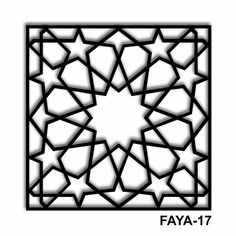 Islamic Art Pattern, Arabic Pattern, Pattern Art, Pattern Design, Motifs Islamiques, Jaali Design, Blackwork Patterns, Arabic Design, Geometry Art