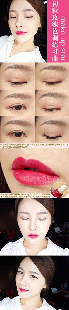 #makeup #korea
