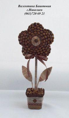 Coffee Bean Candle, Coffee Bean Art, Teacup Crafts, Diy And Crafts, Arts And Crafts, Coffee Crafts, Flower Ball, Diy Canvas Art, Diy Candles