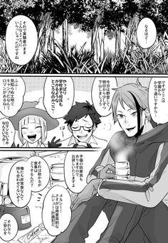 Twoucan - 𝙮 𝙪 𝙮 𝙖 💘 1/10欠席 (@yuyakun_bot_off) Wonderland, Thing 1, Manga, Anime, Twitter, Manga Anime, Manga Comics, Cartoon Movies, Anime Music