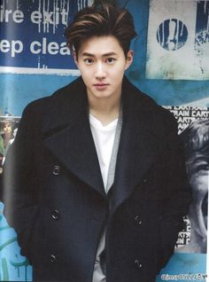 Suho exo. That moment I realized Suho and Mark Tuan (GOT7) somewhat look alike. o.o