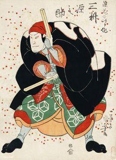 Mimasu gennosuke no namiwa no jirosaku (The actor Mimasu Gennosuke in the role of Naniwa Jirosaku) by Utagawa, Kuniyoshi, Source: Library of Congress. Japanese Art Prints, Japanese Painting, Geisha, Japanese Woodcut, Kuniyoshi, Japanese Aesthetic, Aesthetic Art, Free Illustrations, Woodblock Print
