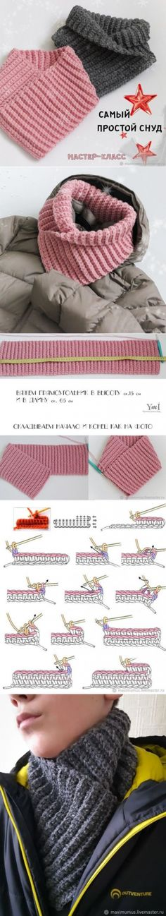 шали палантины шарфы | Larisa Kolomiiets | Простые схемы. Экономим время на Постиле | Постила Loom Knitting, Knitting Stitches, Knitting Needles, Baby Knitting, Knitting Designs, Knitting Patterns, Crochet Patterns, Yarn Display, Crochet Scarves