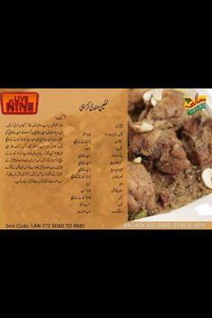 Cooking Recipes In Urdu, Chef Recipes, My Recipes, Favorite Recipes, Karahi Recipe, Chicken Recepies, Urdu Recipe, Workout To Lose Weight Fast, Pakistani Recipes