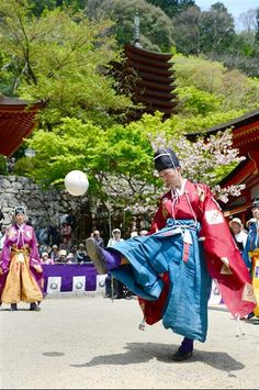 Kemari Hajime, New Year Ball Game - Kemari is a traditional Japanese ball-kicking game played in the imperial court.