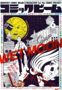 Wet Moon - Atsushi Kaneko