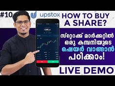 Learn Stock Market Malayalam - fundfolio by Sharique Samsudheen - YouTube Learn Stock Market, Educational Videos, Earn Money Online, Marketing, Learning, Youtube, Reading, Make Money Online, Earn Extra Money Online