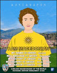 ΑΛΕΞΑΝΔΡΟΣ - ALEXANDER Greek Sites, Names, History, World, Movies, Movie Posters, Historia, Films, Film Poster