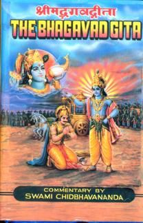 The best Gita to dive into :) http://www.vedanta.com/store/media/bg_chidbhavananda.jpg