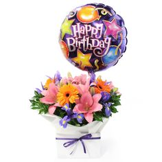 http://www.happybirthdaywishesonline.com/