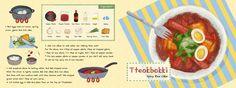 Tteokbokki (Spicy Rice Cake) by MJ Kim for TDAC.