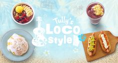 Taste the Difference | TULLY'S COFFEE