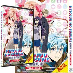 Netojuu No Susume Vol.1-10 End Anime DVD Free Shipping