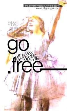 Go, free ,smile, happy, fly! away from your agony